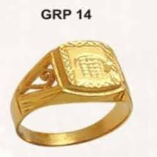 gents ring finger gents gold rings view specifications details of gold rings by
