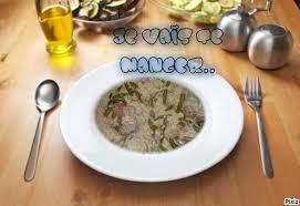 cuisiner les paupiettes de porc recette land recette de paupiettes de porc riz haricots verts