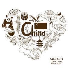 chinese symbols 1 royalty free cliparts vectors and stock