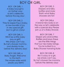 baby boy poems baby shower poems for boy or girl http atwebry info