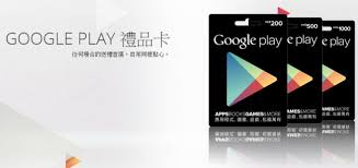 play gift card 5 worldwide android news 03 23 14 moto x karbonn titanium hexa