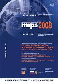 MIPS 2008 by sergey kutuzov issuu