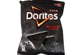 japan prepares for halloween with black garlic doritos mental floss