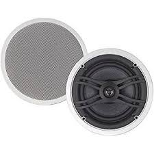 Top Rated Ceiling Speakers by Yamaha Ns Iw560c 8