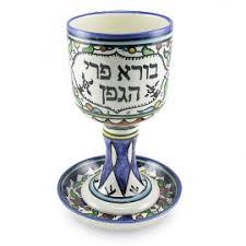 seder cup kiddush cups judaica mall