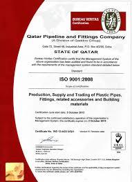 bureau veritas qatar quality assurance qatar plastic additives industries
