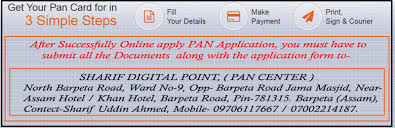 pan card sharif digital point