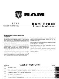 100 2012 dodge ram 3500 diesel owners manual dodge ram 250