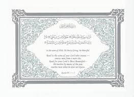 Islamic Invitation Cards Ameen Invitation Ac 01 2 50 Eid Cards Islamic Greeting