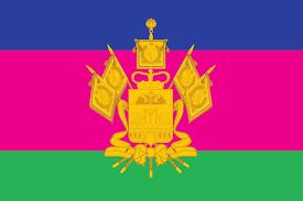 flag of krasnodar krai wikipedia