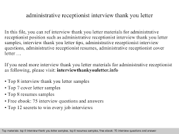 administrative receptionist