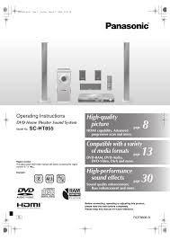 home theater panasonic panasonic sc ht855 user manual 44 pages