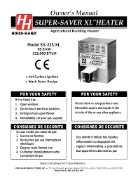 hired hand super savers forced air heaters xl ss 225 xl user