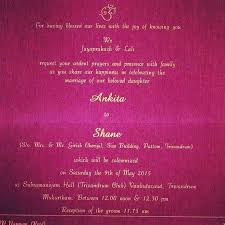 indian wedding invitations wording indian wedding invitation card sle simplo co