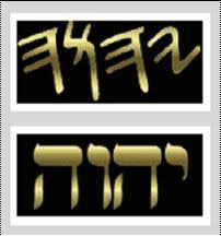 the hebrew bible moses couldn u0027t read