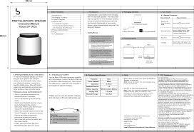 sp 0003 print bt speaker user manual æ u201aæµ ç u201c è æ žä 12 21