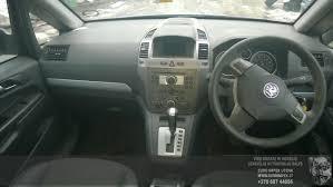 opel zafira 2015 interior opel zafira 2006 1 9 automatinė 4 5 d 2015 1 14 a2045 naudotos