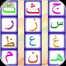 arabic keyboard for android arabic keyboard for android free at apk here