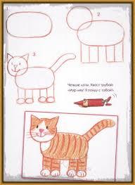 imágenes de gatos fáciles para dibujar quieres aprender como dibujar a un gato facil dibujos de gatos
