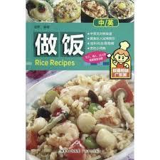livre de cuisine gastronomique anglais livre de cuisine promotion achetez des anglais livre de