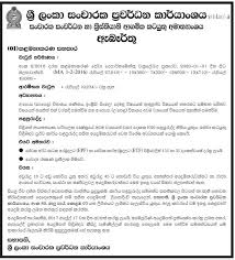 tourism bureau management assistant sri lanka tourism promotion bureau