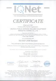 100 iso 9000 manufacturing manual star manufacturing