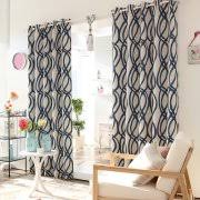 Best Home Fashion Curtains Best Home Fashion Inc Colorblock Insulated Striped Blackout