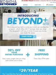 20 Off Entire Purchase Bed Bath And Beyond Bed Bath And Beyond 20 Off Your Entire Purchase Everyday Milled