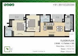 bptp builders park floor 1 sector 76 faridabad 2bhk 3bhk floor plan