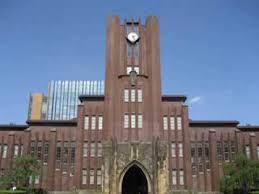 class bell rings images Japanese school bell westminster chime jpg