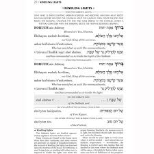 transliterated siddur artscroll transliterated linear sabbath and festivals siddur