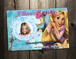 tangled birthday party invitation invites photo printable