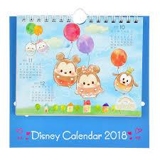 disney desk calendar 2017 desk calendar tdr explorer