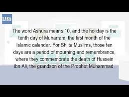 how do you celebrate ashura
