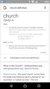 greek word for thanksgiving oasis church on twitter