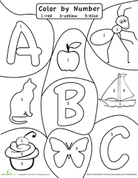 abc 123 worksheet education com