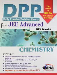 daily practice problem dpp sheets for jee advanced chemistry