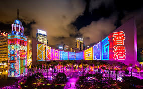 hong kong pulse light show hong kong tourism board