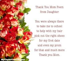 quotes and poems for thank you to parents cards