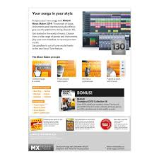 magix music maker 2014 download amazon co uk software