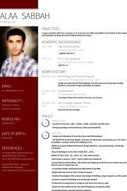 Sample Resume For Design Engineer by Engineer Resume Samples Visualcv Resume Samples Database
