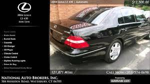 lexus cars for sale in aberdeen used 2004 lexus ls 430 national auto brokers inc waterbury