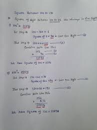 square roots tricks math shortcut tricks question paper
