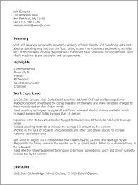 sle resume for college students philippines flag of essay writing library of economics and liberty sle resume