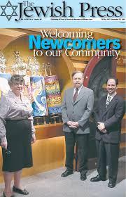 september 26 2003 rosh hashanah edition by jewish press issuu