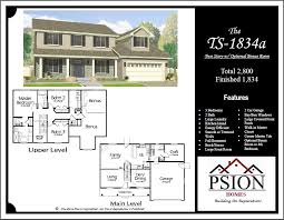 2 story floor plan 2 story floor plans psion homes