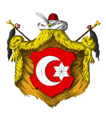 Ottoman Emblem File Coat Of Arms Of Ottoman Empire 1870 Png Wikimedia Commons