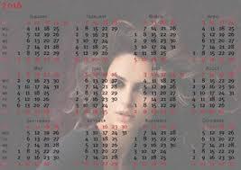 fotomontaje de calendario 2015 minions con foto hacer mejores 18 imágenes de calendarios personalizados en pinterest