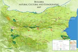 Pyrenees Mountains Map Balkan Mountains Map Related Keywords U0026 Suggestions Balkan