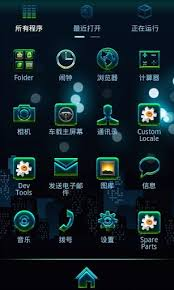 go theme launcher apk top 40 best android themes for go launcher ex androidadn